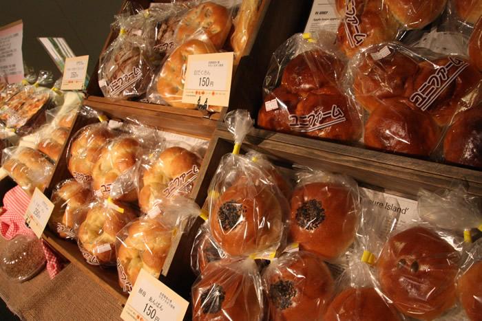 ユニファーム はらぺこパン屋