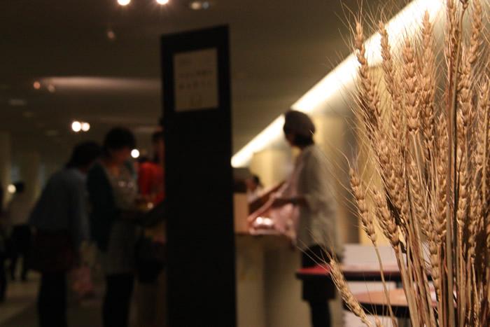 江別製粉小麦レシピ