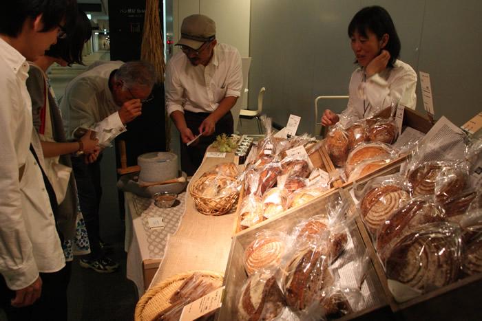 パン酵房fu-sora