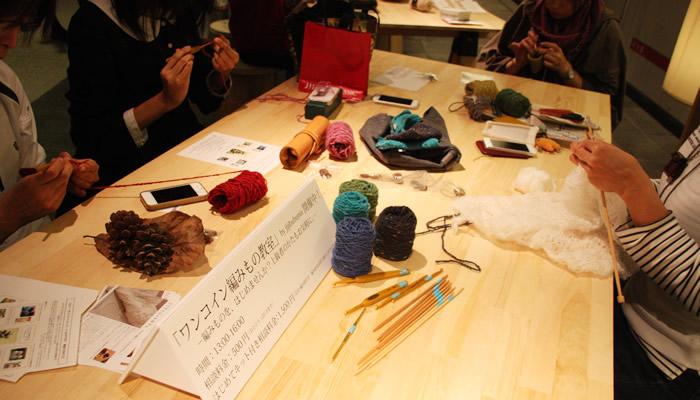 ワンコイン編みもの教室