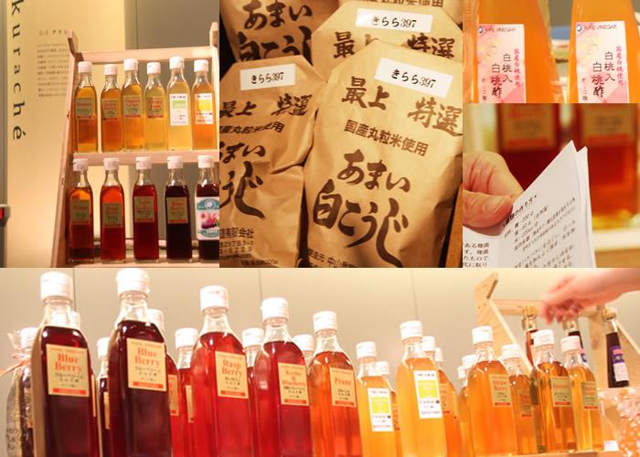 中山酢醸造