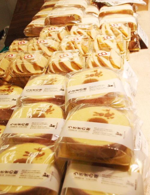 お菓子のドルチェヴィータ