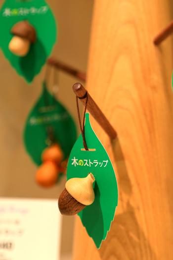 札幌クローバー会