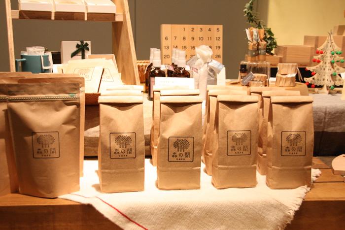 森の間CAFE