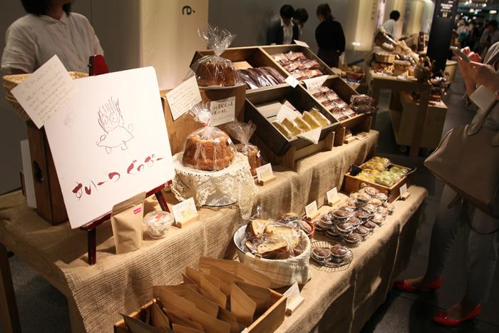 Sweets GUPPY スイーツグッピー 菓子 パン 北海道産小麦