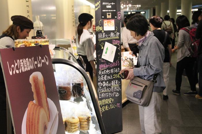 グラフミューラー札幌店 バウムクーヘン専門店