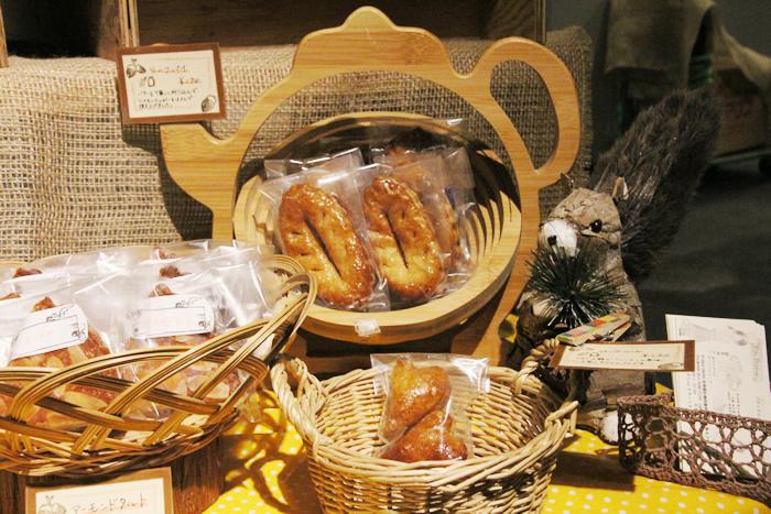 Pâtisserie Cafe En Prière アンプリエール 静岡茶スイーツ