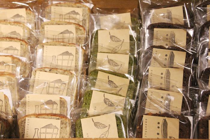 自家製酵母パン研究所 tane-lab タネラボ スイーツ パン スコーン 札幌