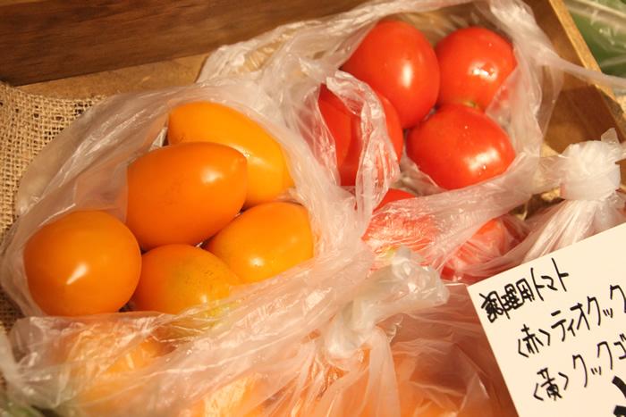 COMSFARM コムズファーム 石狩市 野菜