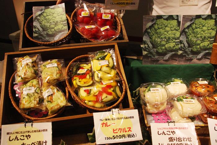 しんこやふじ田 夏野菜 ピクルス