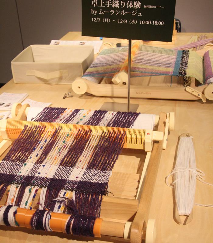 糸専門店 ムーランルージュ