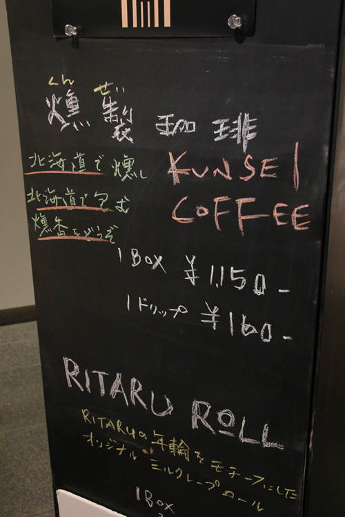 RITARU COFFEE