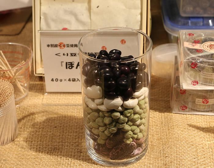 2016.1「豆な暮らし」くり豆本舗
