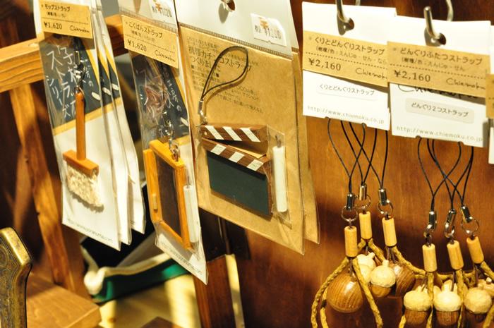 2016.1「豆な暮らし」オトナとコドモの木雑貨 Chiemoku