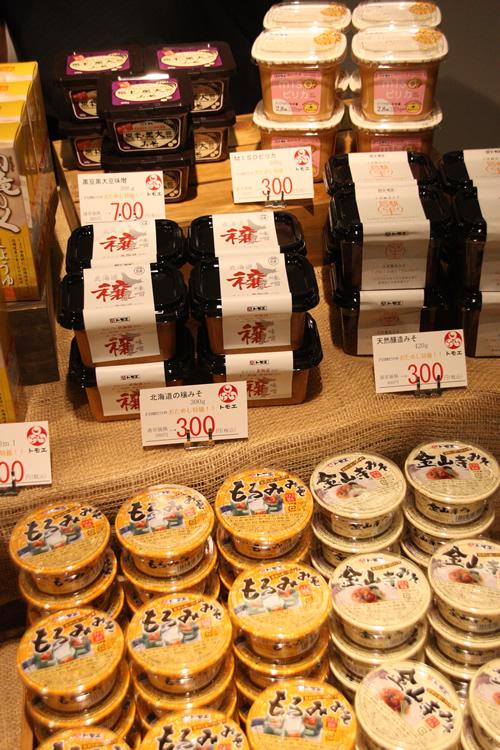 2016.1「豆な暮らし」福山醸造