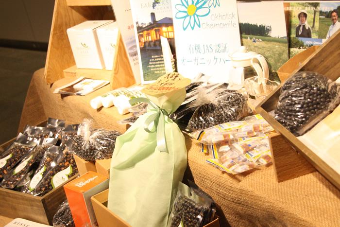 2016.1「豆な暮らし」FARMER'S HERB