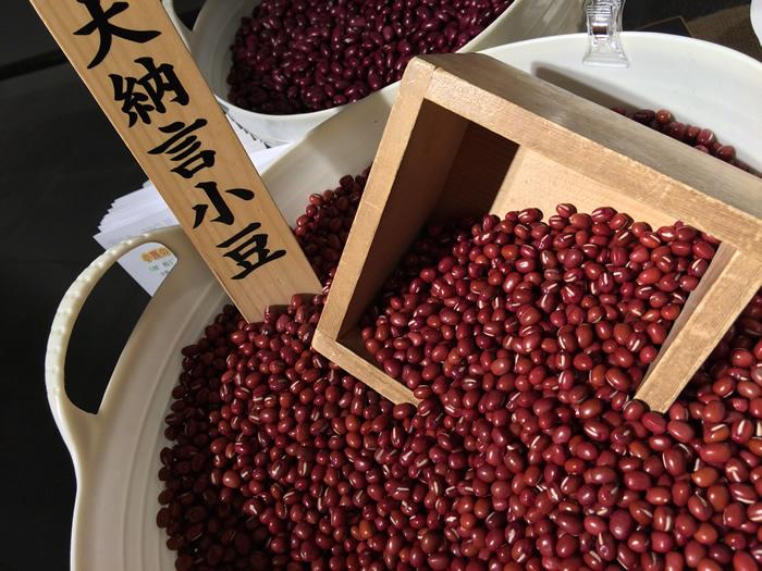 2016.1「豆な暮らし」本別町観光協会
