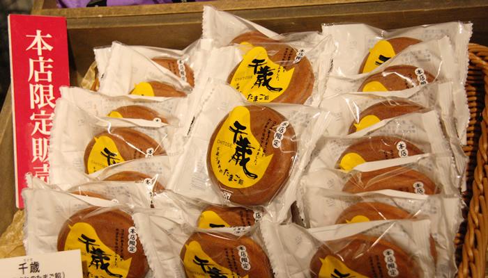 2016.1「豆な暮らし」もりもと