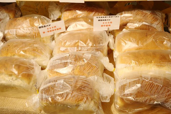 1603 パン工房小麦畑