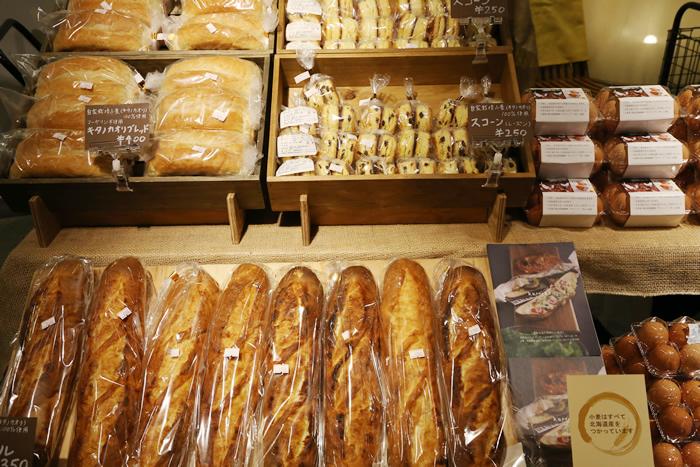 1603 ユニファームのお店 はらぺこパンや