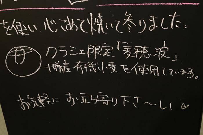 1603 miyanomoribread117