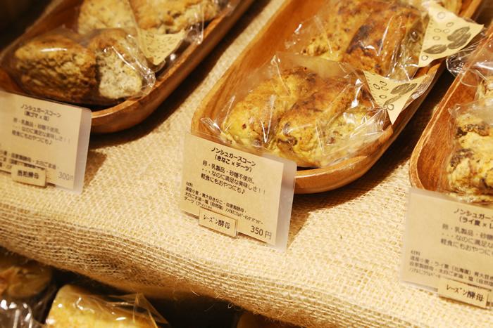 1603 自家製酵母パン研究所 tane-lab