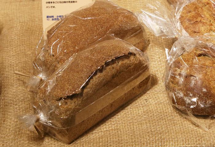 1603 パン酵房fu-sora