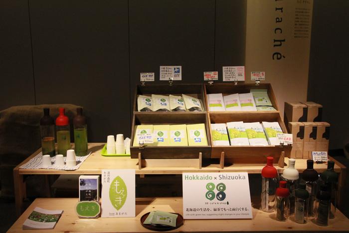 88cafe&shop