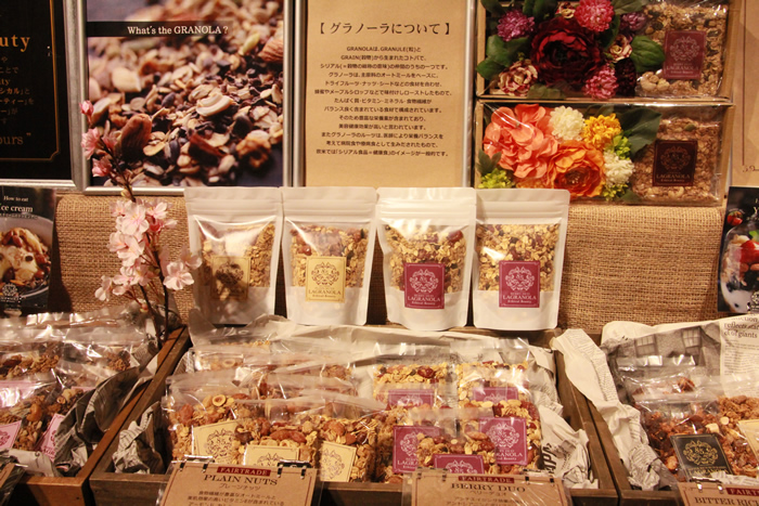 5 cafe(チンクエカフェ)