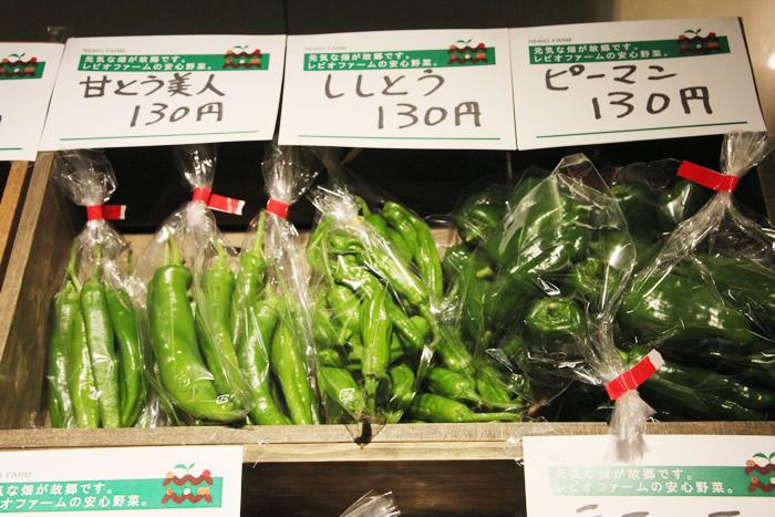 レビオ 野菜