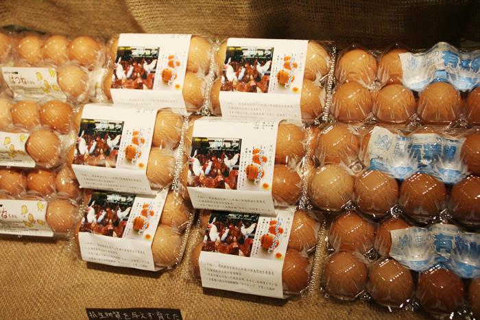 ユニファームのお店 はらぺこパンや