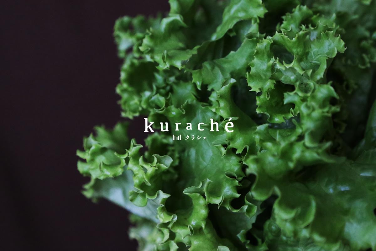 1608_kurache01