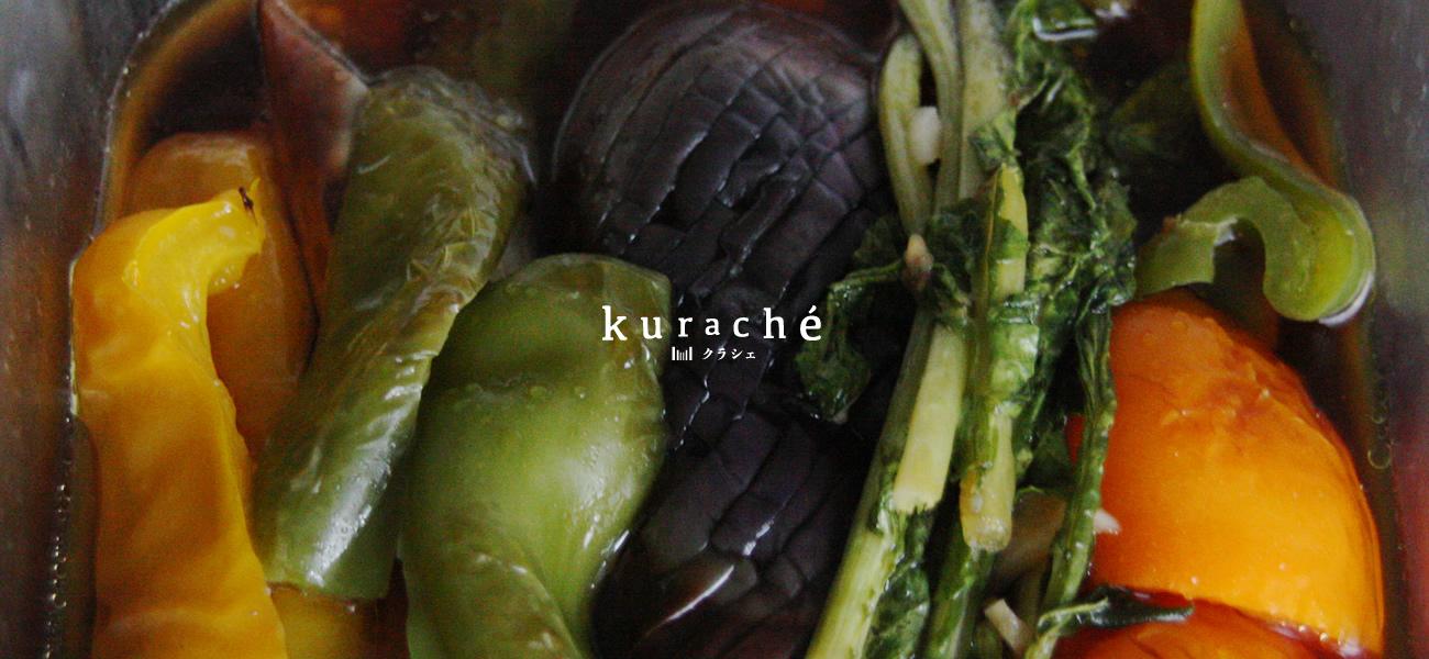 1609_kurache10